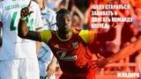 «Арсенал» - «Рубин» 2:2 | Интервью после матча