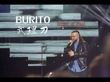 Burito - Никому не отдам (LIVE)