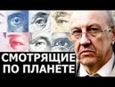 С кем нам придётся договариваться в матрёшечно кризисное время Андрей Фурсов
