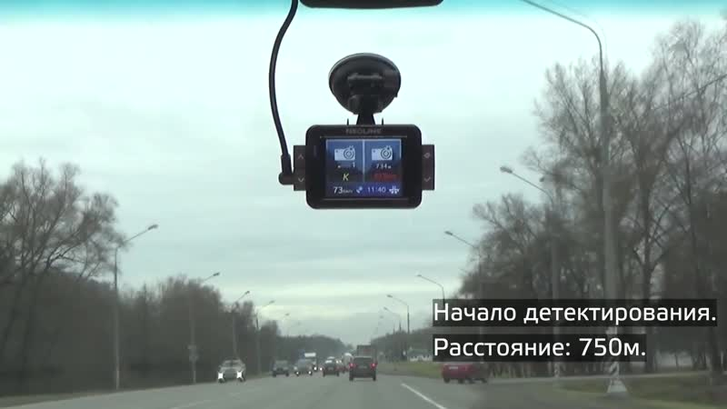 Neoline-xcop-9000-тест-на-кордон