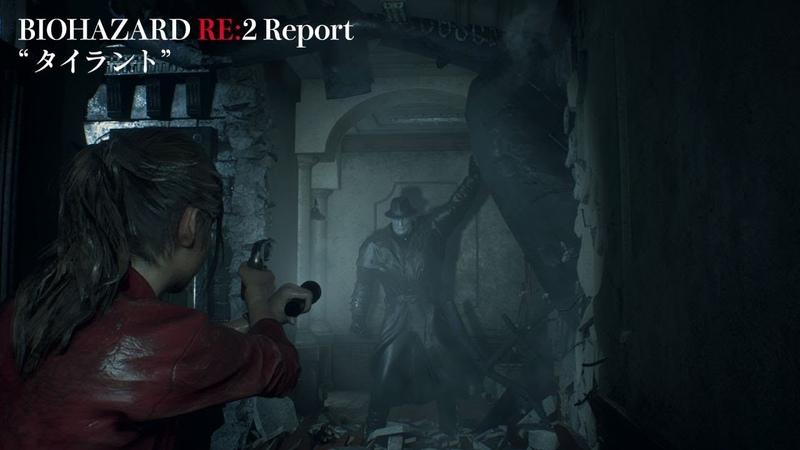 【RE:2 Report】27 Тиран (Мистер X)