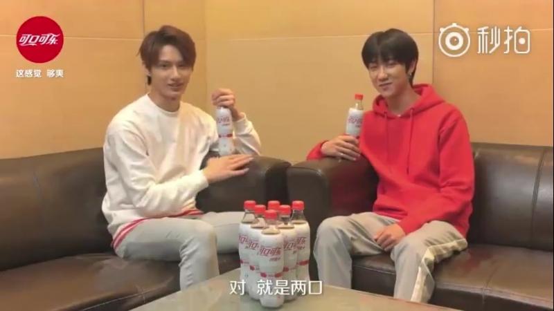 SEVENTEEN JUN coca cola fiber advert (Jun weibo update) 1part