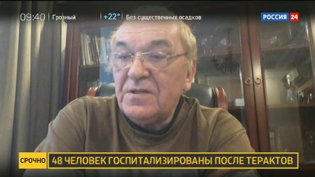Новости на Россия 24 • Виктор Баранец: Лондон становится любимой столицей для террористов