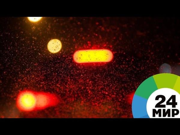 Запоздалые морозы наступают на Москву: ГИБДД просит водителей быть внимательнее - МИР 24