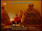 (staroetv.su) Прогноз погоды (РТР, 19.04.1998) Фрагмент