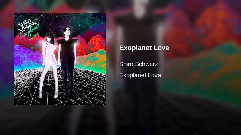 Exoplanet Love