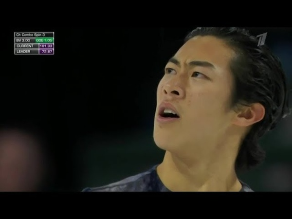 NATHAN CHEN FS 2018 (New WR) - Skate America, 1st Place