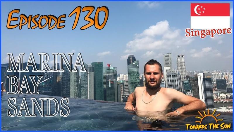 КАК ПРОБРАТЬСЯ В САМЫЙ ЗНАМЕНИТЫЙ БАССЕЙН В МИРЕ БЕСПЛАТНО Сингапур Навстречу Солнцу 130