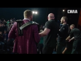UFC 229 Khabib - Every Minute, Every Second I Will Smash Conor - UFC 229 Khabib-каждую минуту, каждую секунду я буду громить Кон