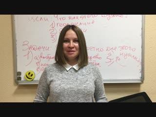 Отзыв Елены Чурзиной