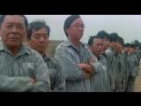 Заключенный _ Остров огня _ Узник _ Island of Fire _ Huo shao dao. 1990. 1080p П