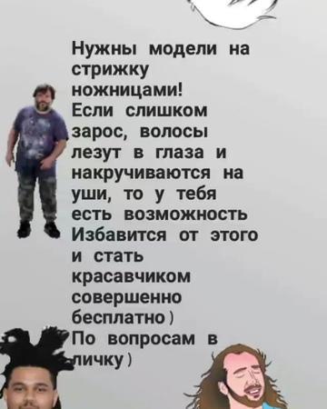 S.c.h.e.r.b.a.k.o.v video