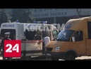 Жители Керчи пришли на помощь пострадавшим в результате взрыва - Россия 24