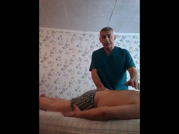 Боли в пояснице отдающие в ногу Лечение за 60 минут