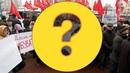 Чому організаторів мітингів проти підняття тарифу цікавить лише мітинг? 🚐🚫⁉️