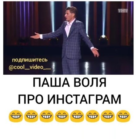 """КОМЕДИ КЛАБ ЛУЧШЕЕ😎 on Instagram: """"Друзья нажмите 💝🙏 не забудьте подписаться 👉@comedi_russia 😉 ➖➖➖➖➖➖➖➖➖➖➖➖➖ ржака смех😂 смешные смешноевидео ..."""