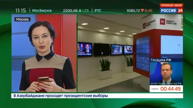 Новости на Россия 24 • Евро - 80, доллар - 64: торги начались с новых рекордов