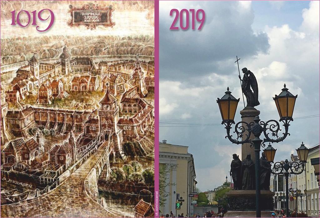К 1000-летию любимого города запускаем свой - берестейский челлендж