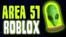 Зона 51 Роблокс Лего Секреты Самоделка из лего Зоны 51 Zone 51 Roblox Escape Obby Games Area 51