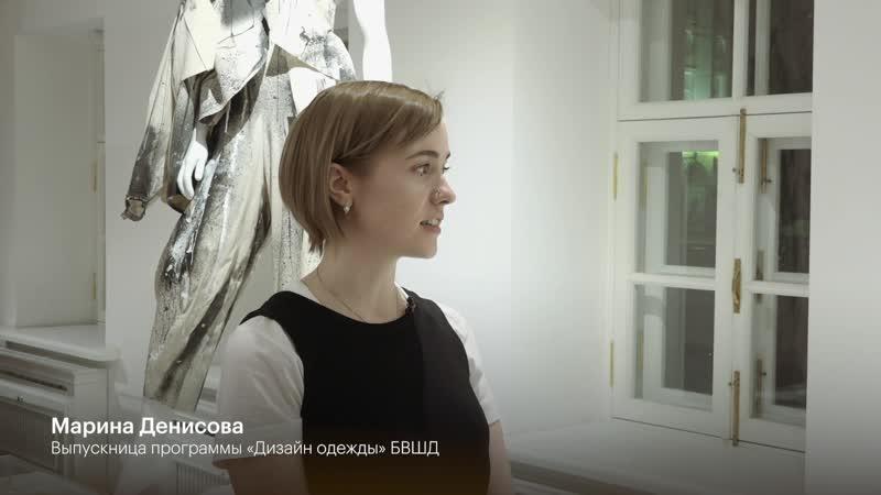 Выставка дизайнеров одежды и иллюстраторов Принт на белом коне 2019