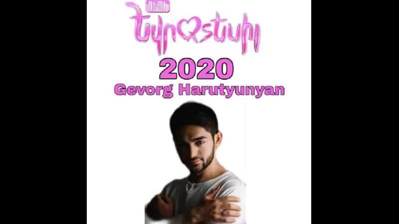 Depi Evratesil 2020 Gevorg Harutyunyan
