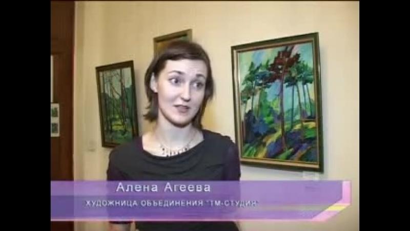 Творческая встреча с режиссером Владимиром Золотарём. Нижний Новгород ТЮЗ