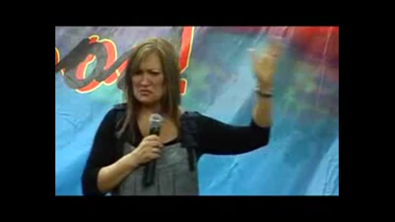 пастор Ольга Ледяева -ОГОЛЕННЫЕ НЕРВЫ ВЕРЫ-1 ч(в г.Томске,2011)