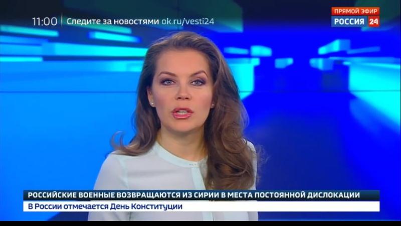 Новости на Россия 24 • В Дагестан чествуют военнослужащих, вернувшихся из Сирии