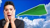 Простой СУПЕР САМОЛЕТ из бумаги - долго и далеко летит Как сложить оригами самолет