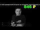 2018-09-20 s04e196 Средневековый стенд-ап скорби - Константин_Кадавр