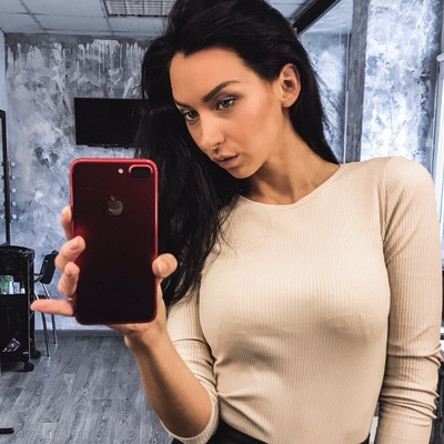 Евгения Авдеева