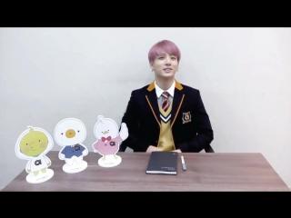 Smart School Uniform Lucky Event - JK