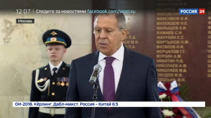Новости на Россия 24 Лавров почтил память российских дипломатов погибших при исполнении обязанностей