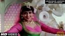 Jadugar Jadoo Kar Jayega | Kishore Kumar, Asha Bhosle | Alibaba Aur 40 Chor | R D Burman