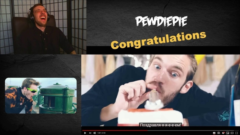 Congratulations PewDiePie Реакция | Реакция на Пьюдипая | Pewdiepie Congratulations Reaction