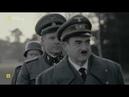 Nazi megaestructuras t4 1 los trenes de la muerte