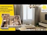 публикация 12.09.18: 2-комнатные квартиры для молодой семьи