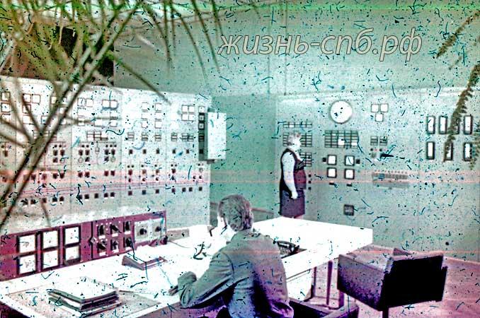 Советская Латвия. г. Cтучка. На диспетчерском пульте Плязиньской ГЭС им. В.И.Ленина .