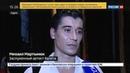 Новости на Россия 24 • Фестиваль АРТ-ОКНО завершило выступление Кремлевского балета в Курске и Железногорске