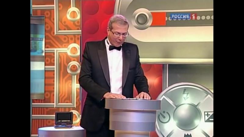 Сам себе режиссёр (Россия-1,01.04.2012)