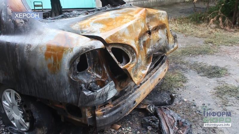 Власник автомобіля, що згорів у Херсоні, підозрює підпал