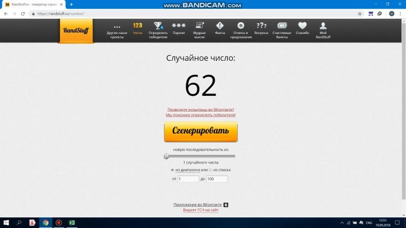 Көңілді Астана