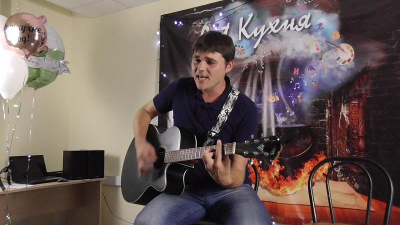 Алексей Колесников - Жизнь красивая (Арт-кухня 16.09.18)