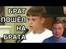 Мальчик из Кировограда в лицо Порошенко сказал то, что в Украине говорить не принято