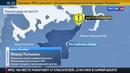 Новости на Россия 24 На шахте в Воркуте произошел горный удар Под землей 90 человек