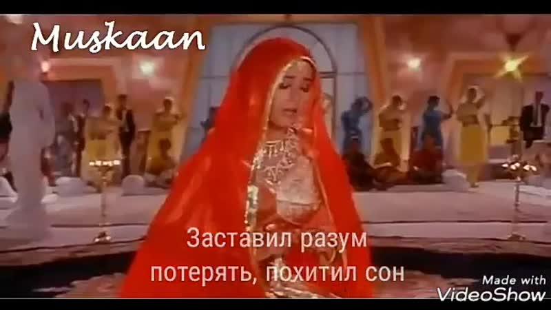 O Raam ji bada dukh deena с рус.суб (Фильм кРам и Лакхан, Анил Капур, Мадхури Дикшит) Лата Мангешкар