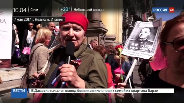 Новости на Россия 24 • Бессмертный полк: подвиг советских солдат помнит весь мир