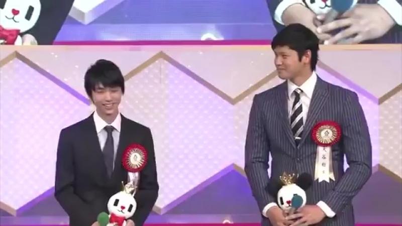 Yuzuru Hanyu and Shohei Ohtani Big Sport Awards