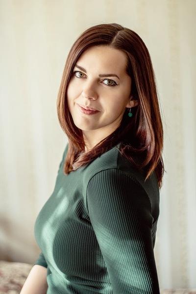 Алёна Павлова