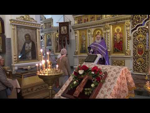 27 09 2018 прот Владимир Зязев проповедь в день Воздвижения Креста Господня.